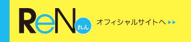 ren_link