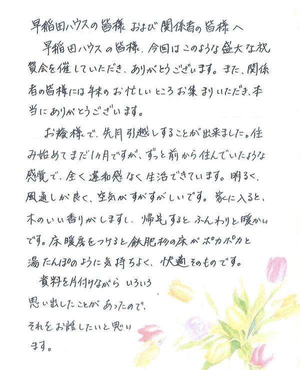 chiba-kubosama_1