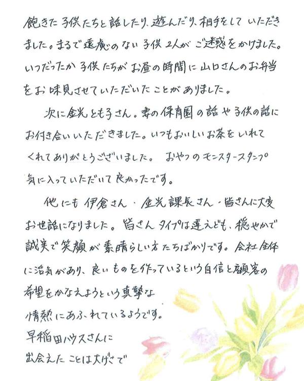 chiba-kubosama_6
