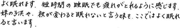shimane_h_sama07